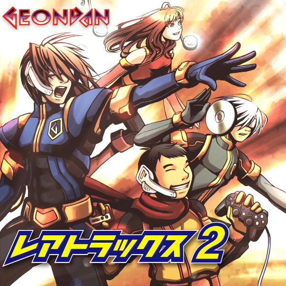 GeOnDan Rare Tracks Ver. 2.0