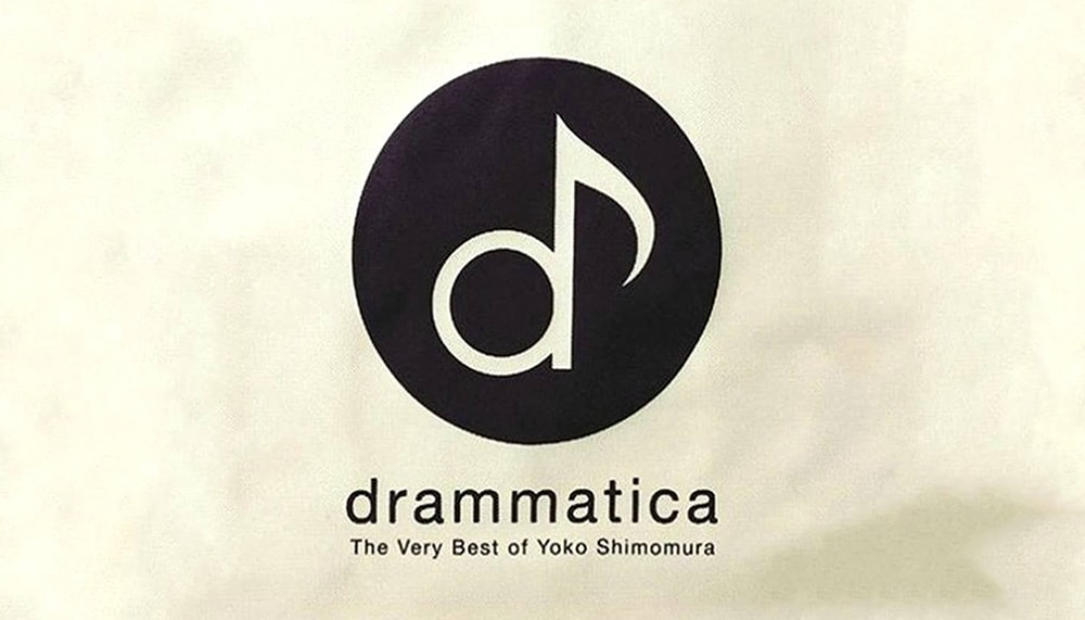 Drammatica: The Very Best of Yoko Shimomura